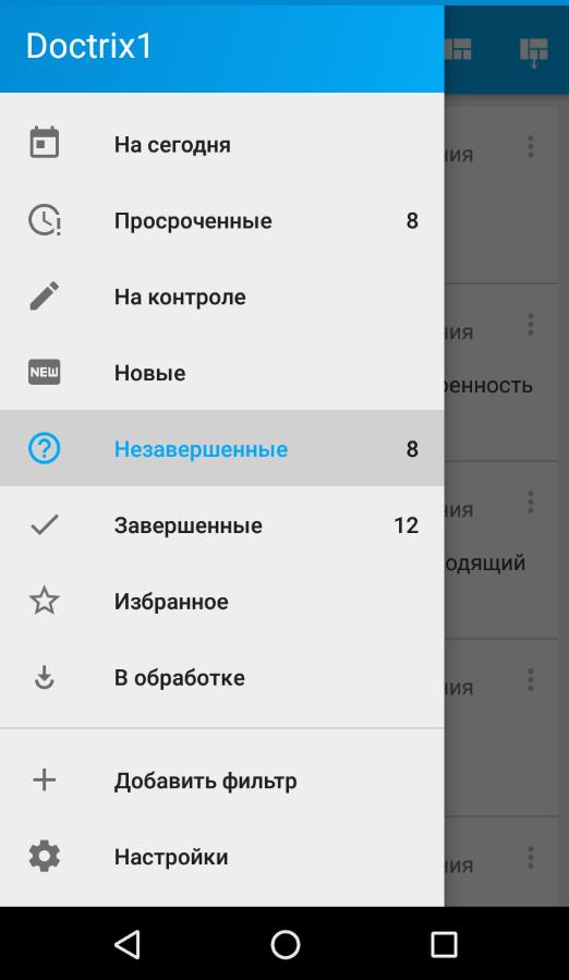 скриншот6
