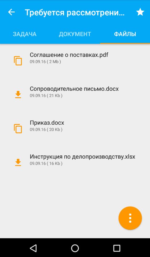 скриншот5